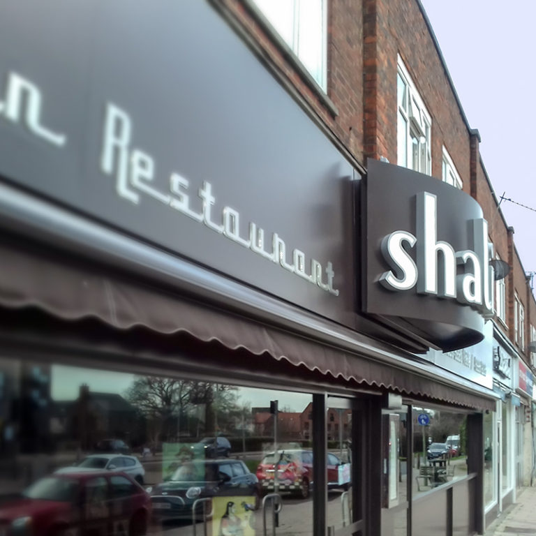 Shalimar - Main sign and canopy