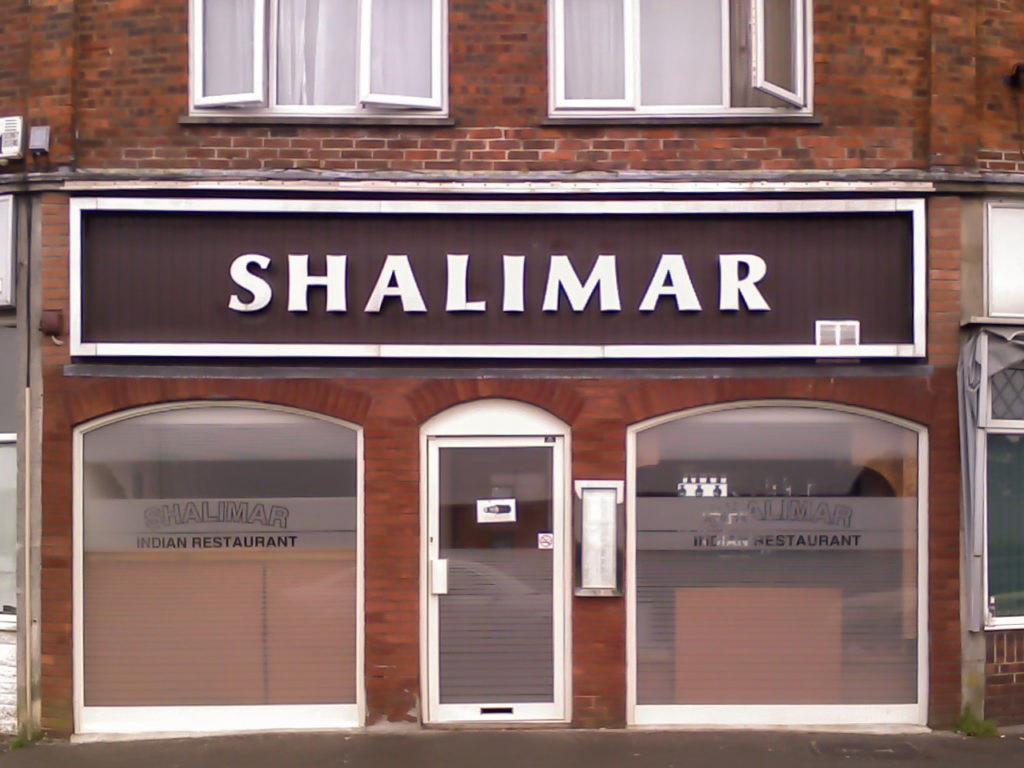 Shalimar Indian Restaurant before work commenced